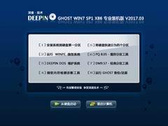 深度技术 GHOST WIN7 SP1 X86 装机版 V2017.03