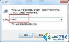 "win10系统电脑屏幕右下角出现黄色感叹号提示""Awc.exe -损坏文件"