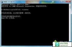 xp系统更新提示错误代码8024402F的恢复教程