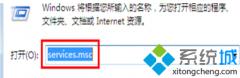 修复win7系统windows安全中心服务关闭的教程?
