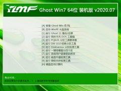 雨林木风Ghost Win7 64位 企业装机版 2020.07
